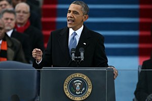 Obama's 2013 Inauguration should be celebrated with GIFs.